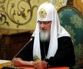 Документ. Устав Местной религиозной организации православного прихода Русской православной церкви